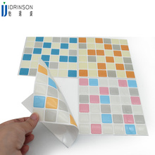 Full Series Design Easy Remove Wall Stickers Background Wallpaper Decor Kitchen Bathroom Tiles Bedroom tiles Covering