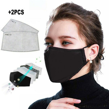 YELITE Cotton PM2.5 Black mouth Mask anti dust mask Activated carbon filter Windproof Mouth-muffle bacteria proof Flu Face masks