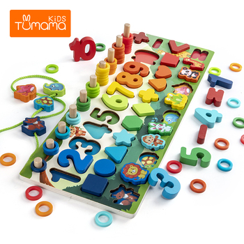 Montessori Educational Wooden Toys Geometric Shape Cognition Puzzle Toys Math Toys Early Educational for Children montessori children teaching children counting and stacking boards wooden math toys puzzle early education toys