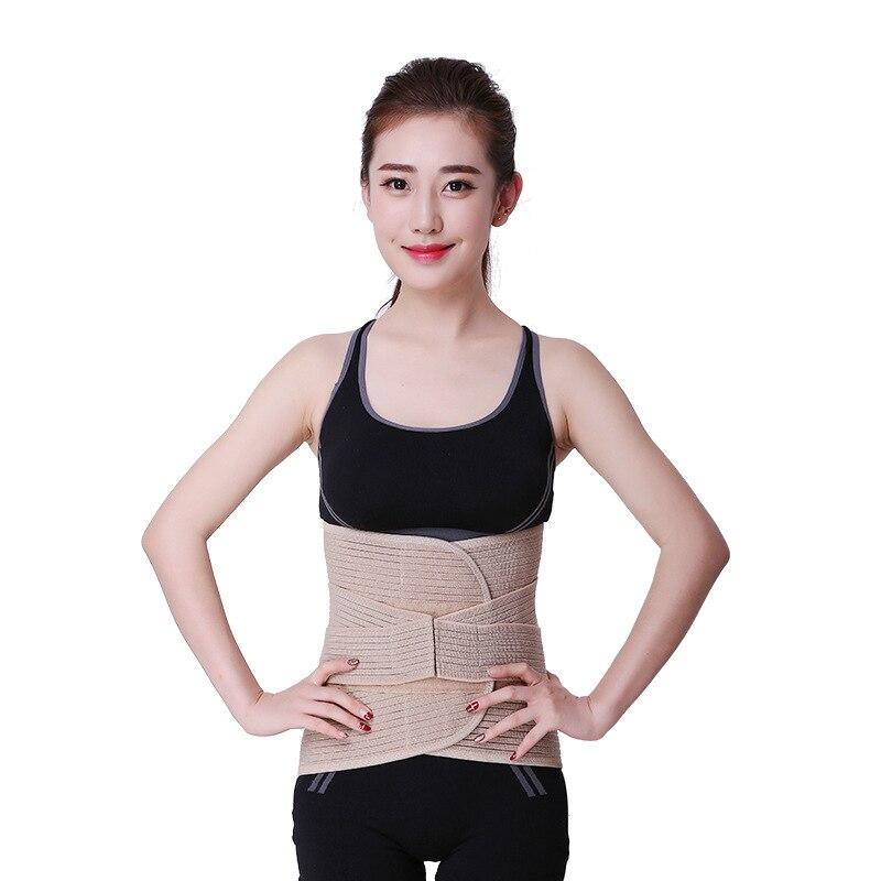 Waist Widened Waist Belt Yu Si Dai Waistband Back Four Cartilage Support Waist Belt