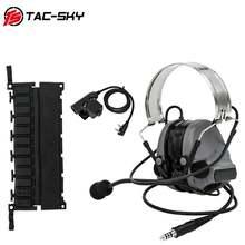 Tac sky тактические наушники для охоты comtac iii Защита слуха