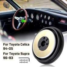 SRK-121H Алюминиевый адаптер ступицы рулевого колеса для Toyota Celica 94-05 для ТОЙОТА-Супра 96-93 для Landcruiser 85-90