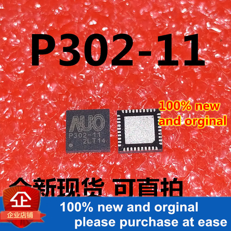 10pcs 100% New And Orginal P302-11 AUO-P302-11 P302 QFN In Stock