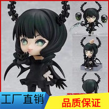Uitstekende Man Speelgoed Leuke Clay Black Rock Shooter 128 # DM Black Rock Death Gezichtstransplantatie Pop Ornamenten Model(China)