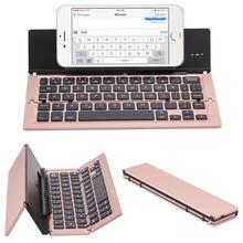 Portable Aluminum Folding Keyboard