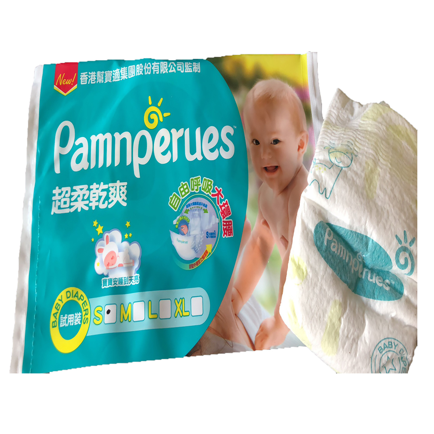 Hong Kong Pamnperues Diapers Trial Pack Ultra-Thin Soft And Trial Pack Baby Diapers Trial Pack