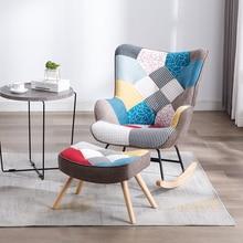 Living room rocking chair balcony apartment comfortable chair modern minimalist lounge chair bedroom chair single sofa chair