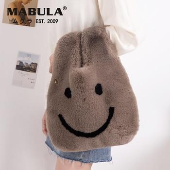 MABULA Cute Smile Rabbit Fur Tote Handbag Winter Soft   Crossbody Bag with Chain Large Capacity