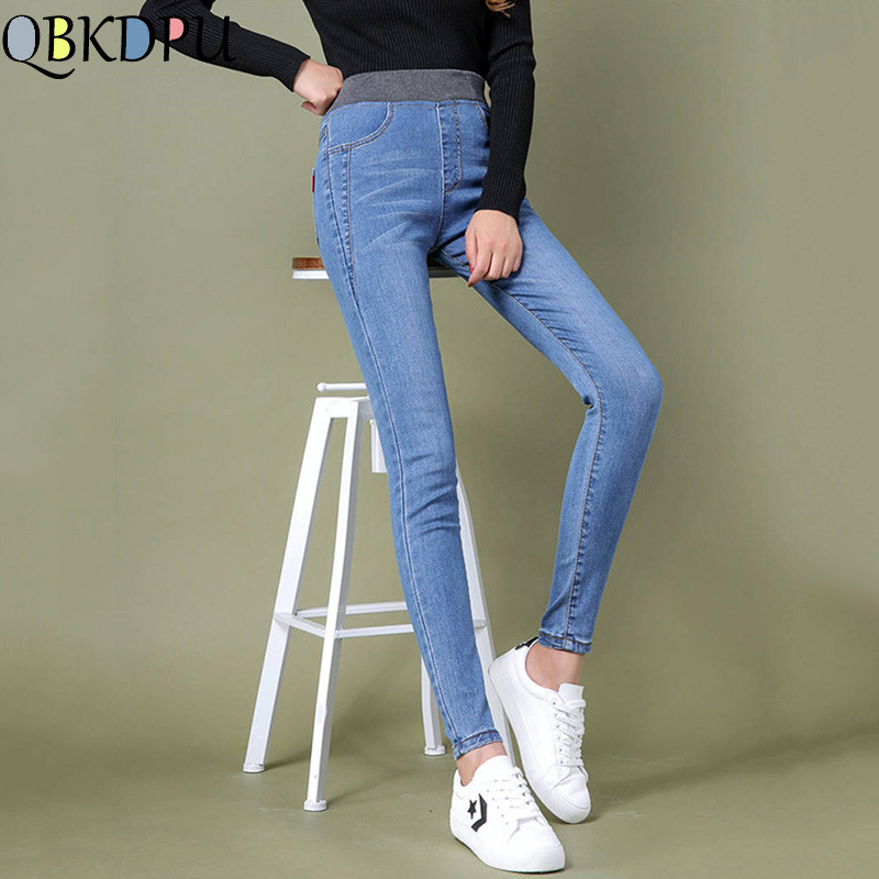 High Waist Skinny Jeans Women Plus Size Slim Solid Pockets Long Jeans Elastic Waist Soft And Comfortable Denim Sexy Pancil Pants