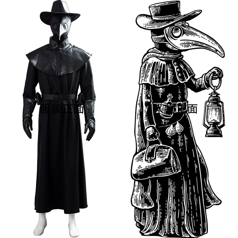 Holloween Plague Doctor Cosplay Costume Steampunk Brird Mask Cape Black Robe Grown Hat Full Set Party Fancy Suit