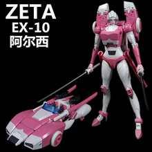Em estoque transformação brinquedo grande firebird ex-01 ex-10 zeta ex-05 ex05 rouge rc nicee arcee mp relação g1 figura brinquedos com caixa