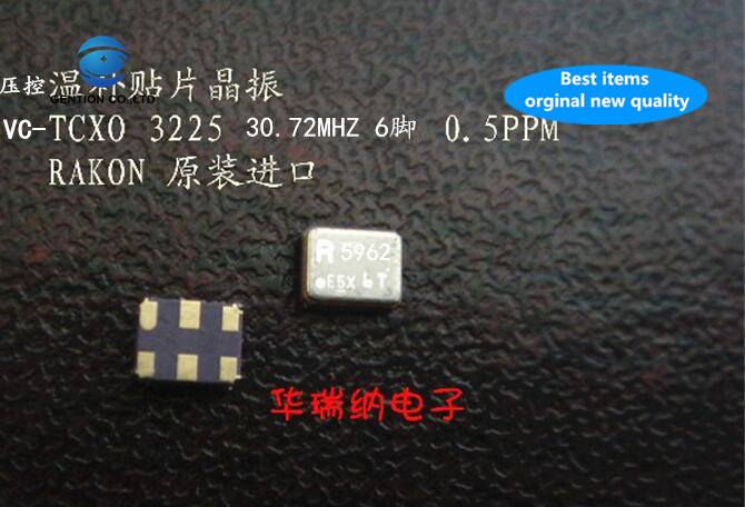 5pcs 100% New And Orginal High Precision Voltage Control Temperature Subsidy Chip Crystal VCTCXO 3225 30.72M 30.720MHZ 0.5ppm