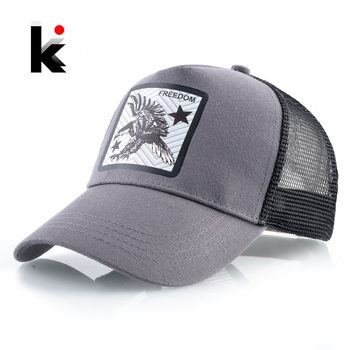 Mesh Baseball Cap Men's Dad Hat Women Breathable Snapback Caps Summer Visor Hat Freedom Fashion Hip Hop Trucker Baseball Gorras 1