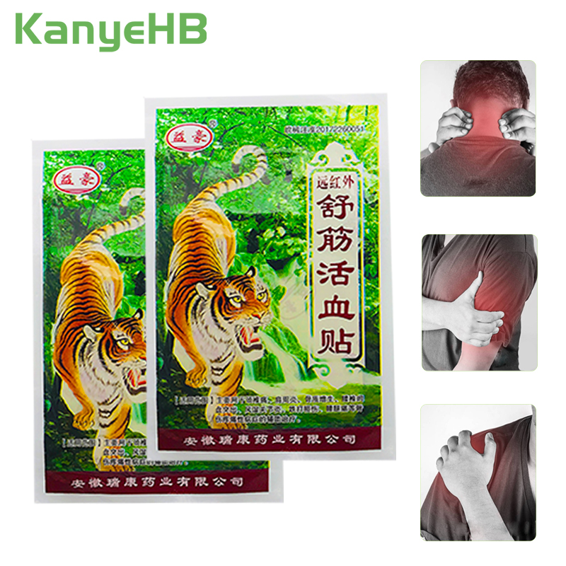 8pcs/2bags Tiger Balm Medical Plaster Rheumatoid Arthritis Joint Pain Relief Neck Back Body Muscle Patches Sticker H005