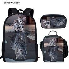 ELVISWORDS 3D Cat Reflection Tiger 2pcs/set Schoolbags for Kids Messagers Bags Children Backpacks Mochila Infantil Shoulder Bags