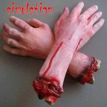 Vida como 1pc cortado assustador cortar horror sangrento falso látex tamanho da vida braço mão assustador halloween prop assombrada festa decoração