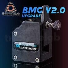 Trianglelab 새로운 BMG 압출기 V2.0 보우 덴 압출기 복제 된 Btech 3d 프린터 용 듀얼 드라이브 압출기 Ender3 CR10 TEVO MK8