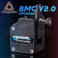 BMG Extruder Cloned CR10 3d-Printer Dual-Drive Trianglelab Btech Ender3 TEVO for MK8