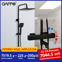Shower-Faucets Tap-Rainfall Bathroom-Mixer GAPPO G2491-6 Black