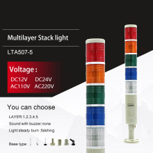 industrial Signal light tower led Multilayer 5 layers red green yellow blue Buzzer Safety Stack Alarm  Warning Lamp For Machine 24v 12v industrial green signal tower light led warning lamp with buzzer bcptw
