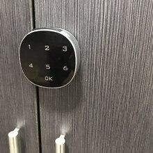 Smart Digital Safety Lock For Cabinet Keypad Drawer Office D