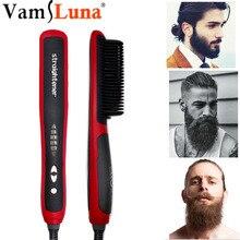 Выпрямитель для бороды портативный мужской Быстрый гребень для бороды светодиодный дисплей керамический нагревательный антистатический антиожогов гребень