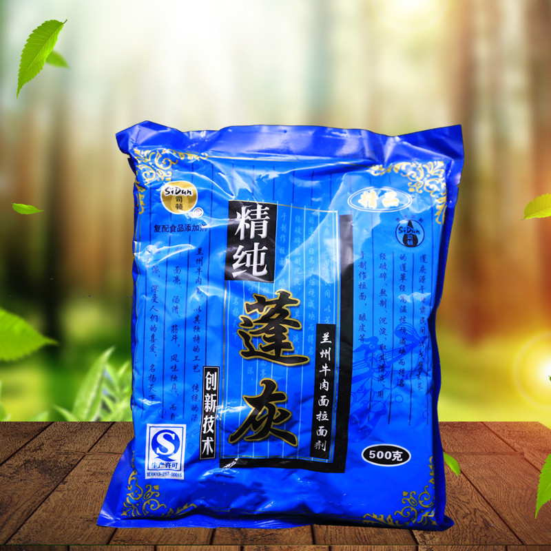Lanchow Hand-Pulled Noodle Additive, Penghui, Noodles, Cold Skin, Strong Tendons, Instant And Efficient