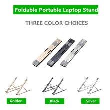 2pcs/lot 10 Gears Adjustable 7-15 Inch Screen Laptop Stand Foldable & Portable Metal Holder Desktop Notebook Desk
