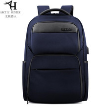 Arctichunter 15.6 Inch Laptop Backpack Large Capacity Waterproof Multifunctional Men USB Charging Travel Business School Bags