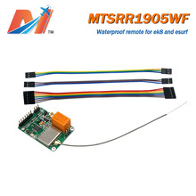 Maytech receptor inalámbrico MTSRR1905WF para tabla de surf eléctrica, 5v, para monopatín o tabla de surf con control remoto