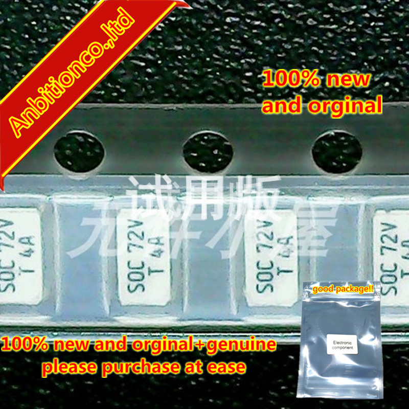10pcs 100% New And Orginal 72V T4A SMD Fuse 1206 Package 11CT4AR08B4 Fuse T4A, DC72V K