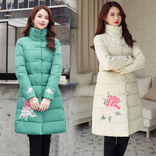 Winter women jackets coat 2019 folk-custom thick warm Tang suit style jackets sintepon coats female outwear(China)