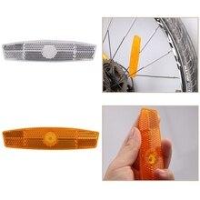 4 шт./компл. подсветка для колес велосипеда отражатель велосипед безопасности Предупреждение светильник защитное колесо обод Светоотражающие лампы крепление Винтаж зажим трубка отражатель