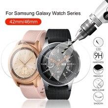 1-4 шт. Закаленное стекло экран протекторы для Samsung Galaxy часы 42 мм 46 мм пленка защита защита покрытие устойчивость к царапинам