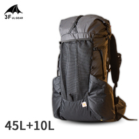 3F UL GEAR YUE 45+10L Outdoor Ultralight Backpack Women/Men Bag Adjust System X PAC Breathable Rucksack Camping Sport Bag