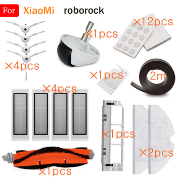 For XiaoMi 2 Roborock Robot S50 S51 S55 S5 S6 Vacuum Cleaner Spare Parts HEPA Filter Mop Cloth Main Brush Side Brush Accessories robot vacuum cleaner 1 main brush 4 side brush 4 hepa filter for xiaomi mijia 1s 2s roborock s50 s55 s6 cleaner accessories