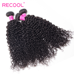 Image 2 - Recool Hair Curly Bundles With Closure 6X6 5x5 Lace Closure With Bundles Remy Brazilian Hair Weave 3 Bundles With Closure