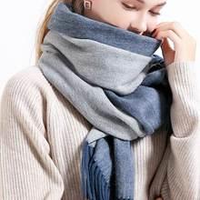 Новинка двухсторонние зимние шарфы из 100% чистой шерсти женские