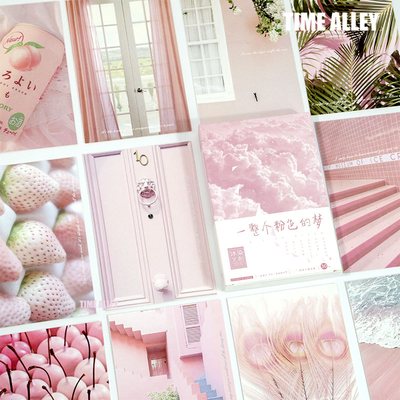 30 Pcs/Set A Pink Dream Series Postcard Creative Girlish Style Greeting Cards DIY Journal Decoration Message Card