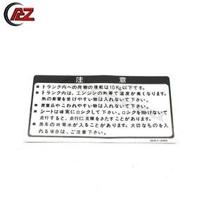 ACZ мотоциклетные наклейки бак предупреждающий знак наклейка топливный бак наклейка универсальная для Suzuki Honda Yamaha Kawasaki BMW ATV