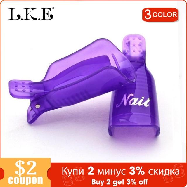 LKE 10PCS Nail Gel Polish Remove Soaker Caps Soak Off Nail gel Plastic Nail Art tools Manicure Nails Gel Varnish Remover Clips