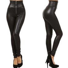 Женские зимние леггинсы из искусственной кожи, эластичные кожаные брюки на молнии, сексуальные черные узкие брюки карандаш с высокой талией