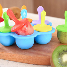 Ice Cream Ball Lolly Maker Popsicle Molds Baby DIY Food Supplement Tool Fruit Shake Ice Cream Mold Silicone Mini Ice Pops Mold