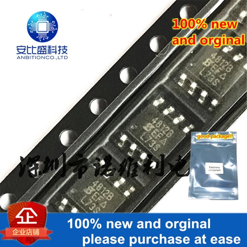 10pcs 100% New And Orginal SI4812BDY-T1-E3 SOP-8 SI4812B 30V 7.3A N-Channel 30-V (D-S) MOSFET With Schottky Diode In Stock