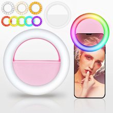 Rechargable RGB LED Ring Mobile Phone Selfie Ring Light Clip-on LED Multi-color Photography Ring Lamp Ringlight for Phone Tablet