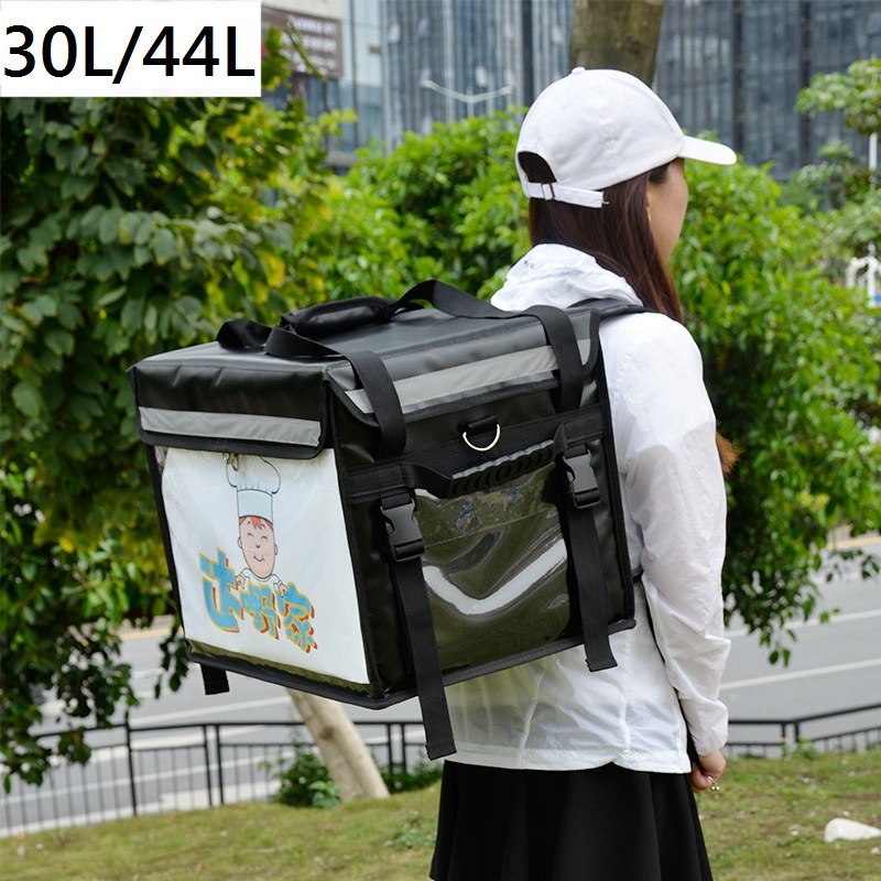 Extra Large Cooler Bag For Food Delivery Fresh Keeping Thermal Insulated Ice Bag Backpack Thermal Bag Car Insulation Pack