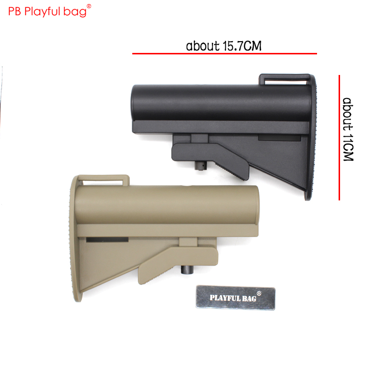 Playful bag Old army butt First generation Army Nylon material rear support Water bullet toys gun modification accessories LD81 image