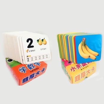 Ilustración para bebé juguetes educativos 3D temprano tarjeta cognitiva animales de la fruta León Tigre tarjetas materiales Montessori juegos en inglés
