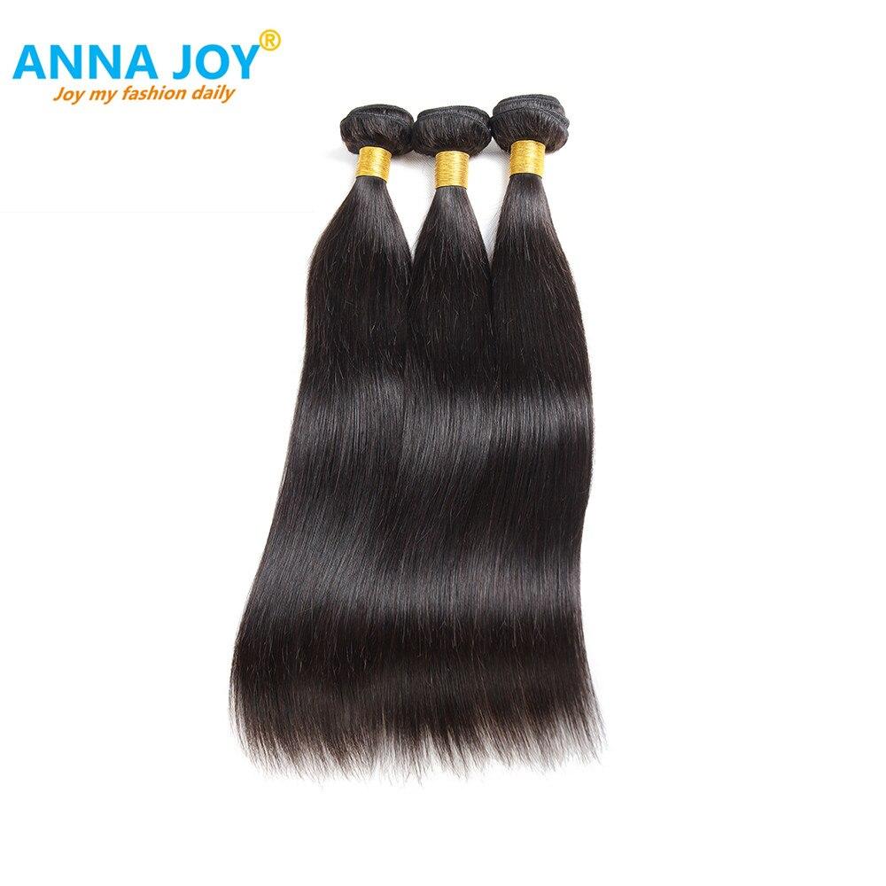 AnnaJoy  Natural Black Bundles Brazilian Hair Straight Bundles 1/3/4 Bundle Deals 100% Human Hair For Woman Remy Hair Extension