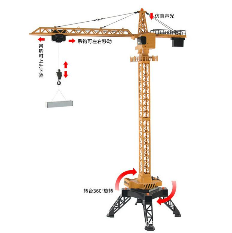 HuiNa 585 RC Alloy Tower Crane Model Children Electric Remote Control Engineering Truck Lifting Crane Toy Crane